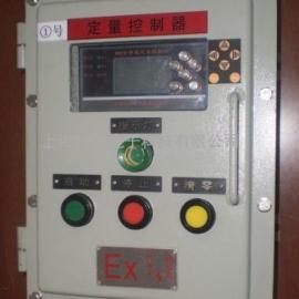 二甲醚定量配料设备