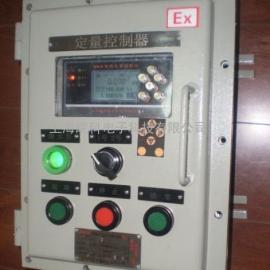 防爆自动加料器