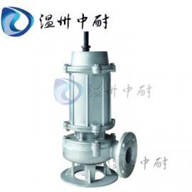 QWP型不锈钢潜水排污泵,不锈钢潜污泵,潜水污水泵