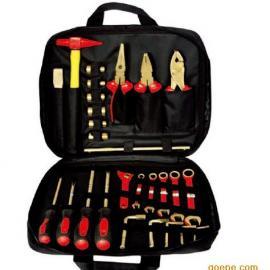 防爆26件套电工组合工具,桥防工具,中泊工具