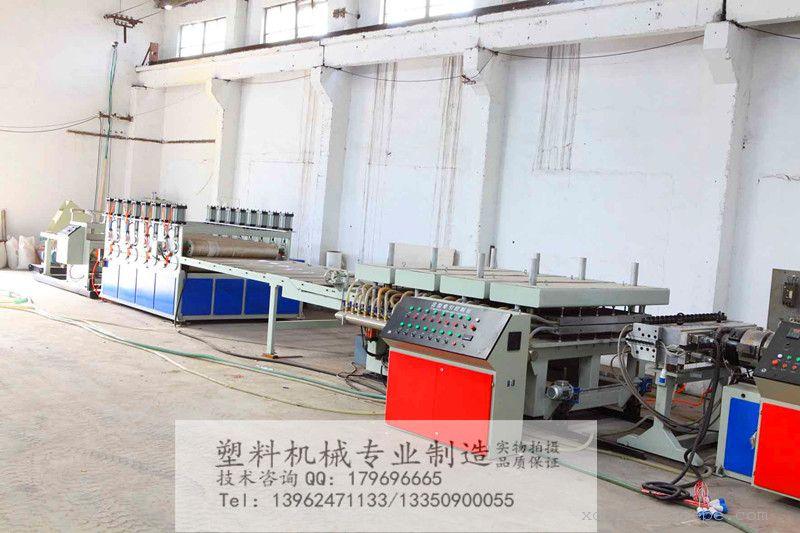 板材生产线|PVC小板材生产线|塑料板材生产线供应商