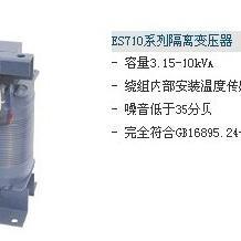 手术室隔离电源系统(进口IT系统)