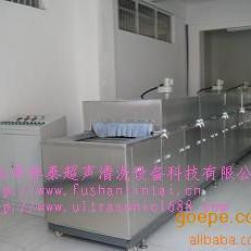 餐具清洁公司清洗机用全自动清洗、烘干消毒一体式洗碗机
