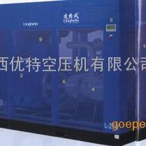 北京L型凌格风空压机配套设施