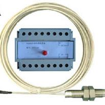 XZZT-B20型轴振动变送器