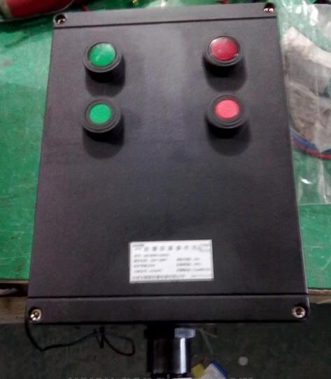 BZC防爆就地控制箱 防爆电气控制箱