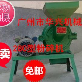 广东化工粉碎机,化工原料粉碎机,化工粉碎机价钱