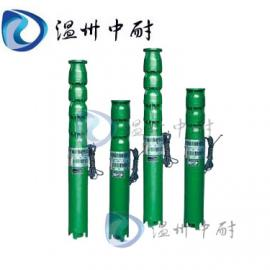 QJ型井用潜水泵,不锈钢深井泵,热水型深井泵