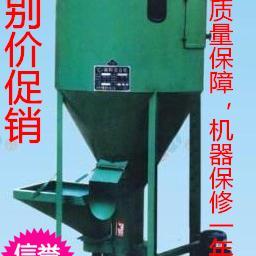 广东立式饲料搅拌机 250公斤饲料搅拌机 优质饲料混合机