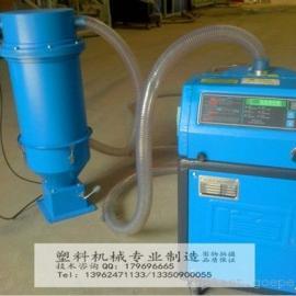 真空吸料机|自动粉末上料机|PVC粉料上料机供应商