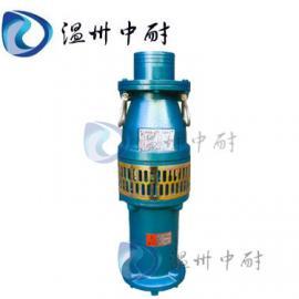 QY型充油式潜水电泵,冲压式潜水泵,清水潜水泵