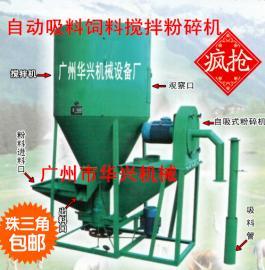 广东江门猪饲料搅拌粉碎机 优质饲料搅拌粉碎机 特价