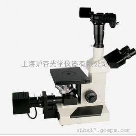 数码型倒置金相显微镜报价厂家直销价格