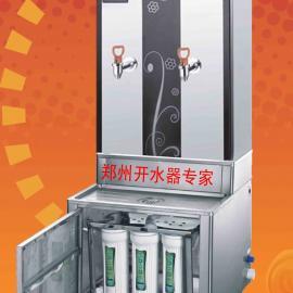 郑州节能王数码饮水机|河南商务开水器