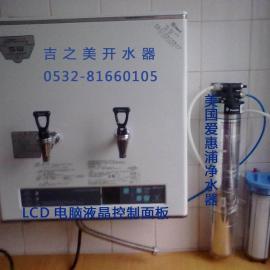 青岛吉之美开水器 吉之美经典商务壁挂式开水器