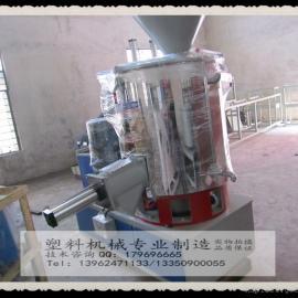 高速混合机|PVC料高加热速混合机|高产量混合机操作流程
