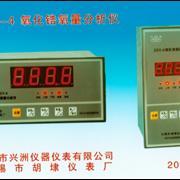 XZOY-4系列氧化锆氧量分析仪
