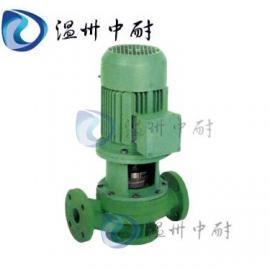 FPG系列增强聚丙烯管道泵,工程塑料管道泵,化工管道泵