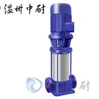 GDL型立式离心式管道泵,立式管道泵,多级管道泵