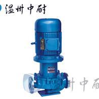 CQB-L型立式磁力管道泵,防爆管道泵,不�P�管道泵