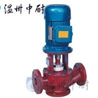 SL型玻璃钢化工管道泵,耐腐蚀管道泵,化工离心泵