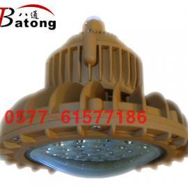 BTD210系列防爆节能LED灯