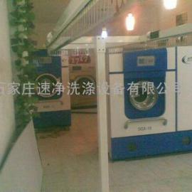 高阳干洗店加盟全自动高效节能干洗机19800 厂家直销