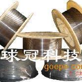 QG800锅炉专用强耐磨电弧喷涂粉芯丝