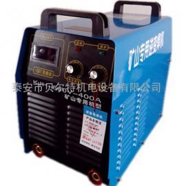 矿用660v双电压逆变电焊机