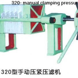 铸铁压滤机系列手动压紧压滤机