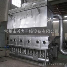 橡胶硫化促进剂干燥机