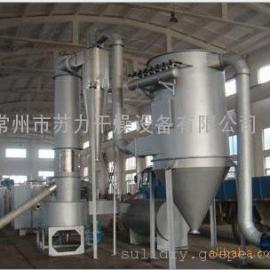 厂家实力制造:纳米氧化锌烘干机,纳米氧化锌干燥机