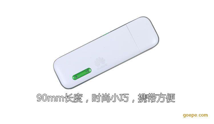 华为e355 联通3g上网卡 wifi猫无线上网卡 -深圳