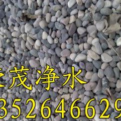 天然鹅卵石|五颜六色铺路专用鹅卵石生产厂家