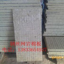 钢丝网岩棉板
