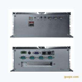 嵌入式无风扇工业计算机,西安工控机