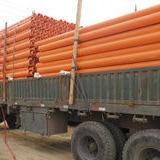 非开挖MPP电力保护管生产厂家