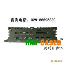 嵌入式低功耗工业计算机BOX-7160