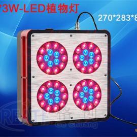 4头大功率LED植物生长灯