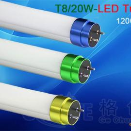 18W LED日光灯管