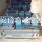 水泵避震器