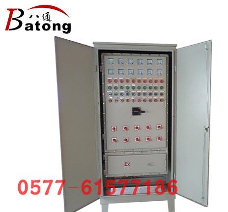 通过将多个防爆断路器或动力(照明)配电箱及数个防爆接线箱组合,可在