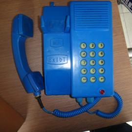KTH106-3Z防爆电话机,矿用本安型电话,防爆电话机