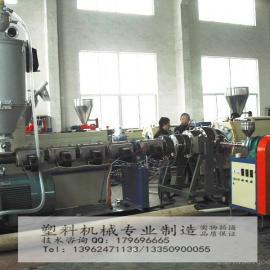 PE聚乙烯管材机械设备生产线 江苏苏州