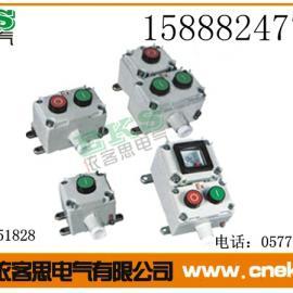 BZA53防爆控制按钮-乐清防爆控制按钮专家