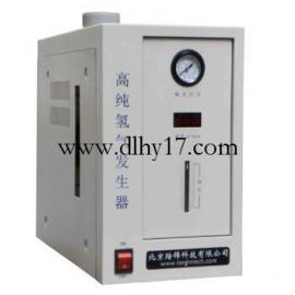 CH-HT300高纯氢气发生器
