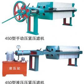 630型系列手动压紧压滤机