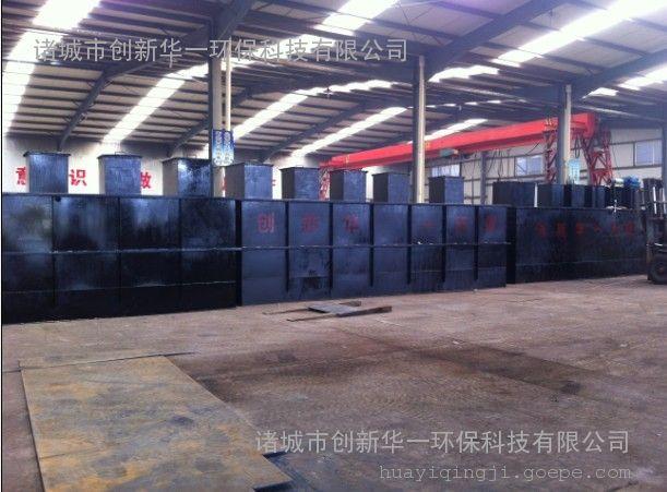 WSZ地埋式造纸废水处理设备