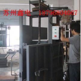 生活垃圾压缩打包机SMT-600