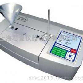 AP300台式全自动旋光仪